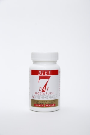 7DAY DIET HOODIA PLUS+