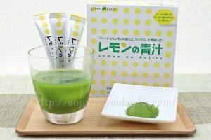 lemon-aojiru01