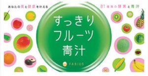 s-aojiru